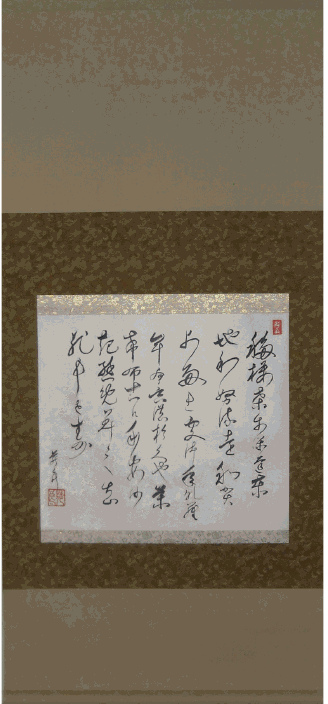 kakejiku-alfabeto